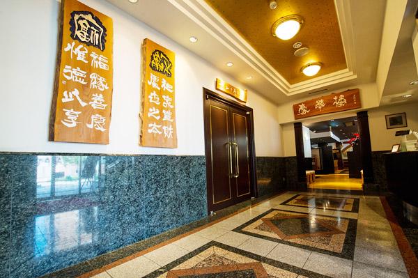 弘前 中国料理豪華楼